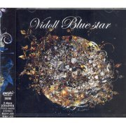 Blue Star [CD+DVD Limited Edition] (Japan)