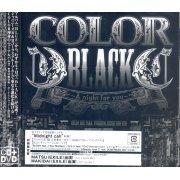 Black - A Night For You [CD+DVD Jacket A] (Japan)