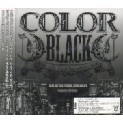 Black - A Night For You [Jacket B] (Japan)