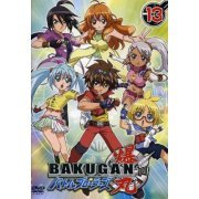 Bakugan Battle Brawlers Vol.13 (Japan)