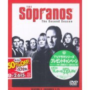 The Sopranos The Second Season Set [Limited Pressing] (Japan)