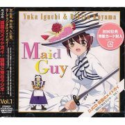 Kamen No Maid Guy DJCD Vol.1 (Japan)