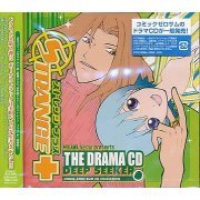 Strange Plus Drama CD - The Drama CD Deep Seeker Comic Zerosum CD Collection (Japan)