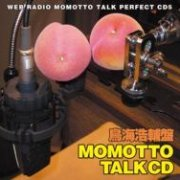 Momotto Talk CD Kosuke Toriumi Ban (Web Radio Momotto Talk Perfect CD 5) (Japan)