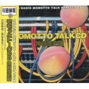 Momotto Talk CD Hiroshi Kamiya Ban (Web Radio Momotto Talk Perfect CD 4) (Japan)