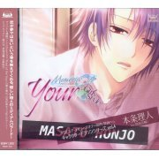 Your Memories Off Girls Style Character Drama Song Series Vol.4 Masato Honjo (Japan)
