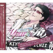 Your Memories Off Girl's Style Character Drasong Series Vol.6 Kiyotaka Ichii (Japan)