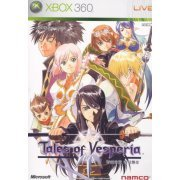 Tales of Vesperia (Japanese language Version) (Asia)