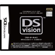 DSVision Starter Kit (w/ MicroSD 512MB Card) (Japan)