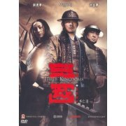 Three Kingdoms: Resurrection of The Dragon dts-es (Hong Kong)