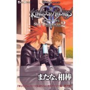 Kingdom Hearts II Short Stories Vol.2 Axel Seven Days (Novel) (Japan)