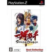 Ikkitousen: Shining Dragon (Best Collection) (Japan)
