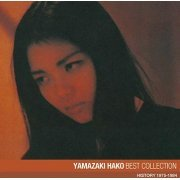 Hako Yamazaki Best Collection (Japan)