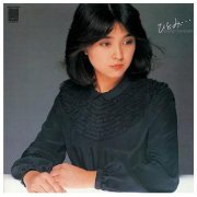 Hitomi Single Collection (Japan)