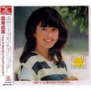 You & Me Single Collection (Japan)