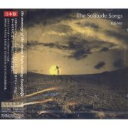 The Solitude Songs [CD+DVD Limited Edition] (Japan)