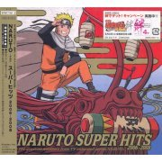 Naruto Super Hits 2006-2008 [Limited Pressing] (Japan)