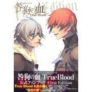 Togainu no Chi: True Blood Official Fan Book First Edition (Japan)