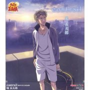 Contrail (The Prince of Tennis Character CD) [Limited Edition] (Japan)