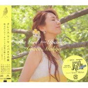 The Girl From Ipanema [SACD Hybrid] (Japan)