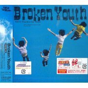 Broken Youth (Japan)