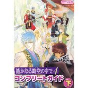 Harukanaru Toki no Naka de Complete Guide Vol.2 (Japan)