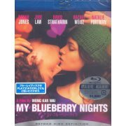 My Blueberry Nights (Japan)