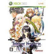 Tales of Vesperia (Japan)