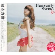 Heavenly Sweet [CD+DVD Jacket A] (Japan)