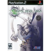 Shin Megami Tensei: Digital Devil Saga (Reprint) (US)