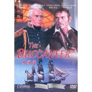 The Buccaneer (Hong Kong)