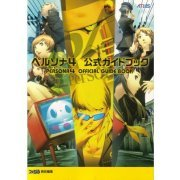 Persona 4 Official Guide Book (Japan)
