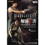 Biohazard Zero Wii Note (Japan)