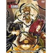 Saiyuki Reload DVD Box Part 2 of 2 (Japan)