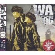 Wild Adapter Sound Drama CD 06 (Japan)