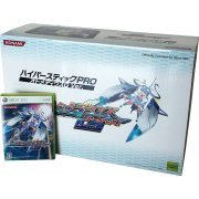 Otomedius Gorgeous + Hyper Stick Pro Otomedius Gorgeous Ver. [Konamistyle Limited Edition] (Japan)
