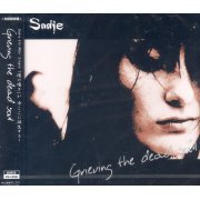 Grieving The Dead Soul [CD+DVD Limited Edition] (Japan)