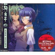 Ikkitousen Great Guardians Original Soundtrack (Japan)