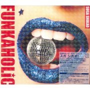 Funkaholic [CD+DVD Limited Edition] (Japan)
