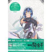 Ikkitousen Great Guardians Vol.1 (Japan)