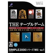 Simple 2000 Series Wii Vol. 1: The Table Game (Japan)
