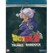Dragon Ball Z - The History of Trunks / Bardock: Father of Goku (US)