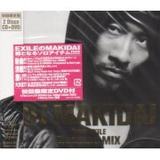 DJ Makidai Mix CD Treasure Mix [CD+DVD Limited Edition] (Japan)