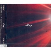 Ray [CD+DVD Limited Edition] (Japan)