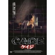 Cage (Japan)