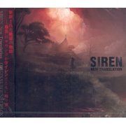 Siren: New Translation Original Soundtrack (Japan)
