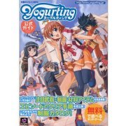 Yogurting Official Guide (Japan)