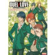 Duel Love: Koisuru Otome wa Shouri no Joshin Official Visual Fan Book (Japan)