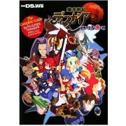 Disgaea: Hour of Darkness Complete Guide (Japan)