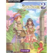 Rune Factory 2 Official Strategy Guide (US)